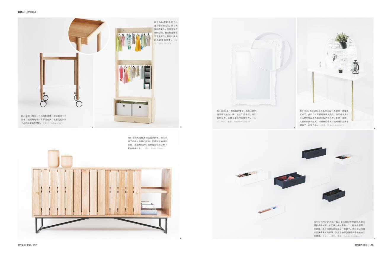 El due o de muebles lufe explica los secretos del ikea vasco - Muebles lufe catalogo ...