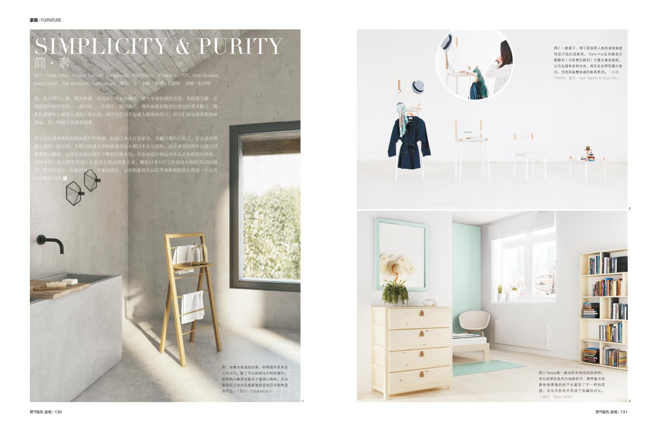 Comoda raspa en revista china Furniture Simplicity Purity