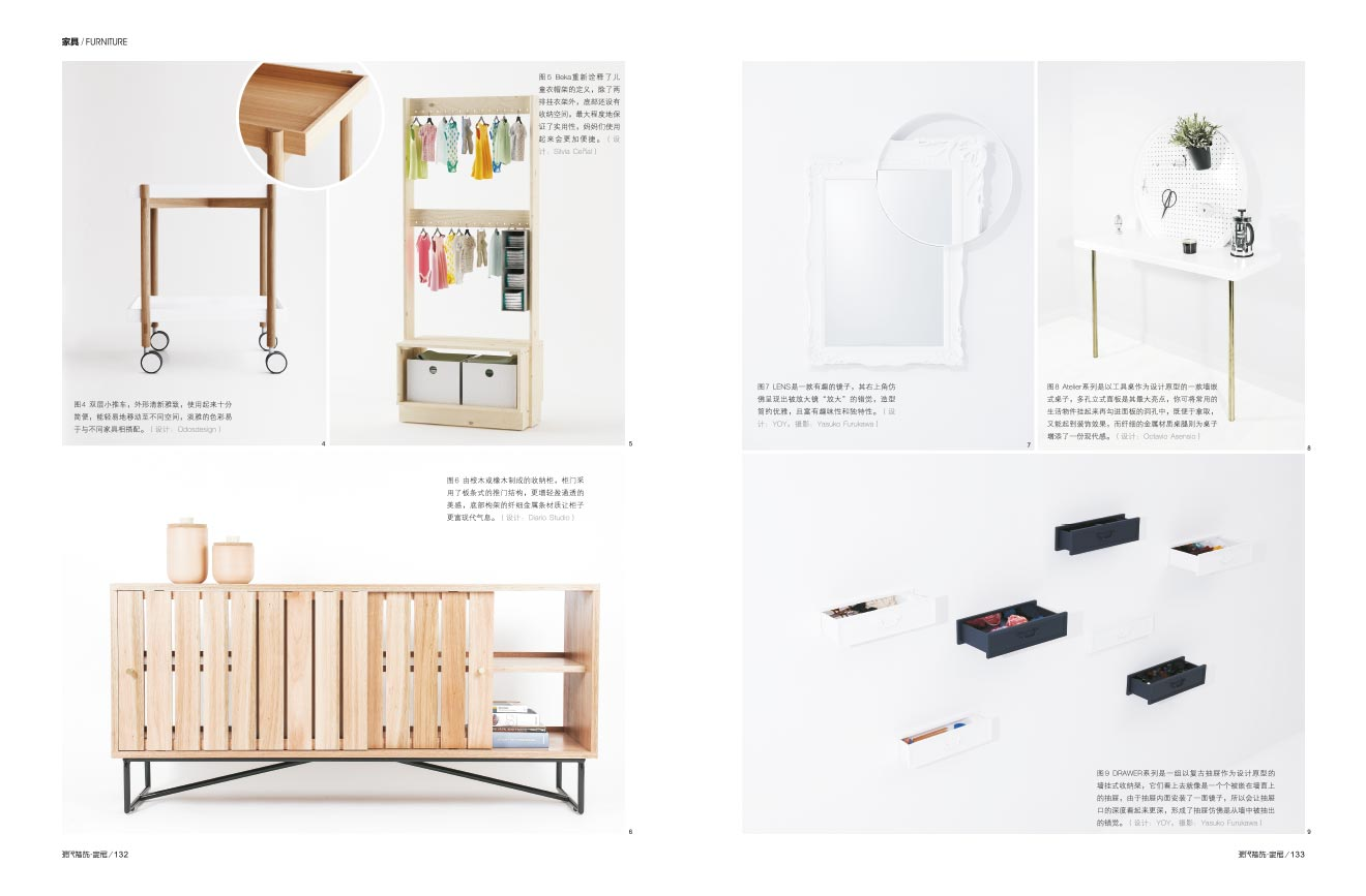 Perchero burro beka infantil en revista china Furniture Simplicity Purity