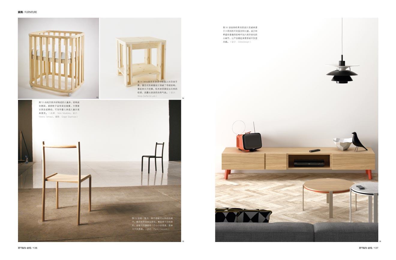 Mesa Arina en revista china Furniture Simplicity Purity