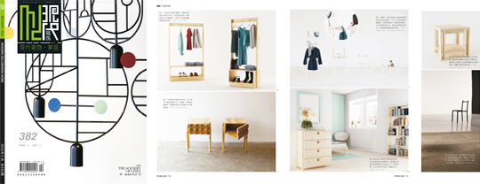 magazine-Furniture-Simplicity-Purity